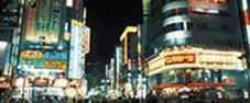 Das Work & Travel / Working Holiday Programm in Japan